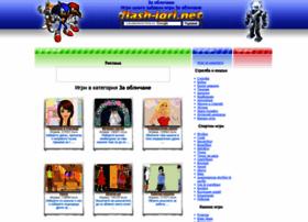 igri-za-momi4eta.flash-igri.net