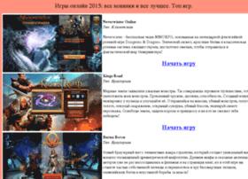 igri2015online.ru