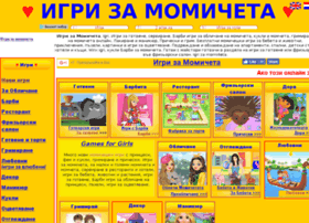 igrimomicheta.net