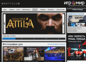 igromir.softclub.ru