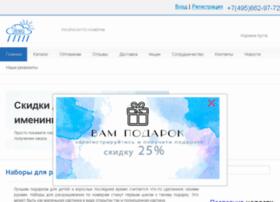 igrommarket.ru