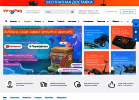 igroray.ru