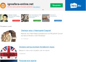 igrosfera-online.net