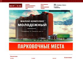 igrotek33.ru