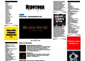 igroteka.com.ru