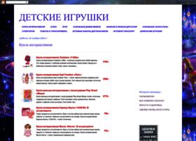igrushki7.blogspot.ru