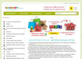 igrushkiopt.com.ua