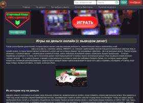 igry-na-dengi.net