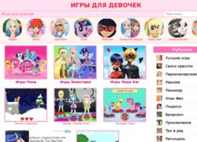 igrydljadevochek3.ru