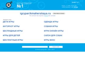 igryparikmaherskaya.ru
