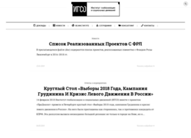 igso.ru