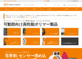 igus.co.jp