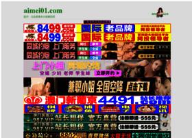 ihairstylers.com