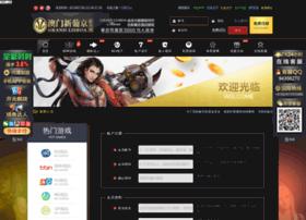 ihangu.com