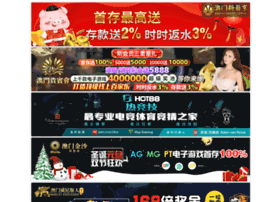 ihanzhuo.com