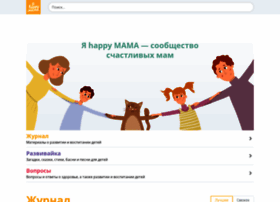 ihappymama.ru