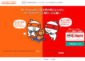 ihc.monotaro.com