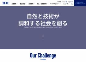 ihi.co.jp