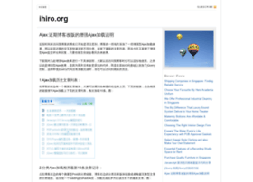 ihiro.org