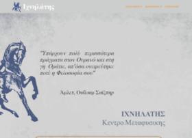 ihnilatis.gr