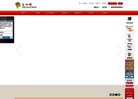 ihomepiman.com