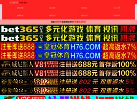 ihougong.com