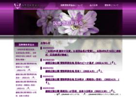 ihsj.org