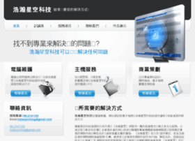 ihstar.com