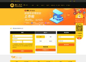 ihui.com