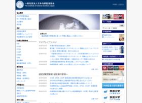 iiajapan.com
