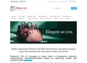 iibags.com