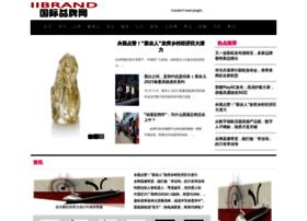 iibrand.com