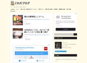 iidashippe.com