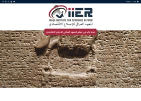 iier.org