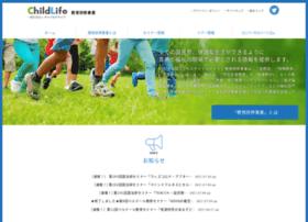 iiet.co.jp