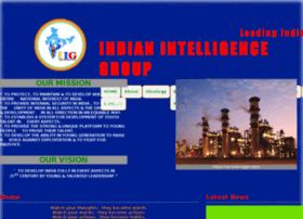 iigleadingindia.in