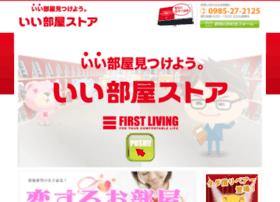 iiheya-store.com