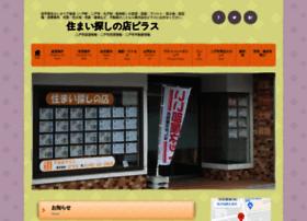 iiie.nomaki.jp