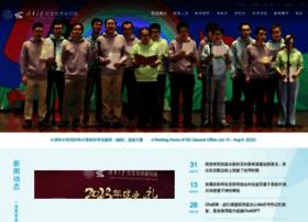 iiis.tsinghua.edu.cn