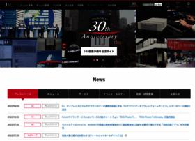 iij.ad.jp