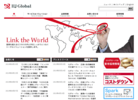 iijglobal.co.jp