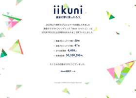 iikuni-kamakura.jp