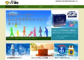 iimainichi.com