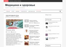iimedia.ru