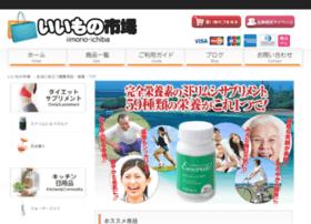 iimono-ichiba.com