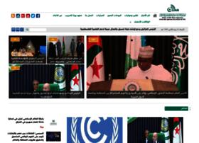 iinanews.org