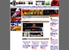 iine-ichibanya.com