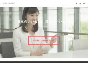iine-japan.f-navigation.jp