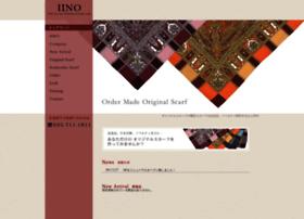 iino-corp.jp