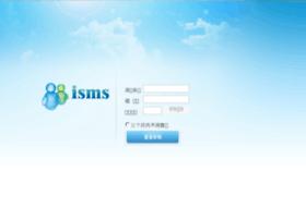 iisen.com